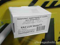 Багажник на крышу Lada Vesta sw / Lada Vesta sw cross, Lux, стальные прямоугольные дуги на интегрированные рейлинги
