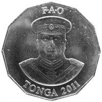 Тонга 50 сенити 2011 г. ФАО