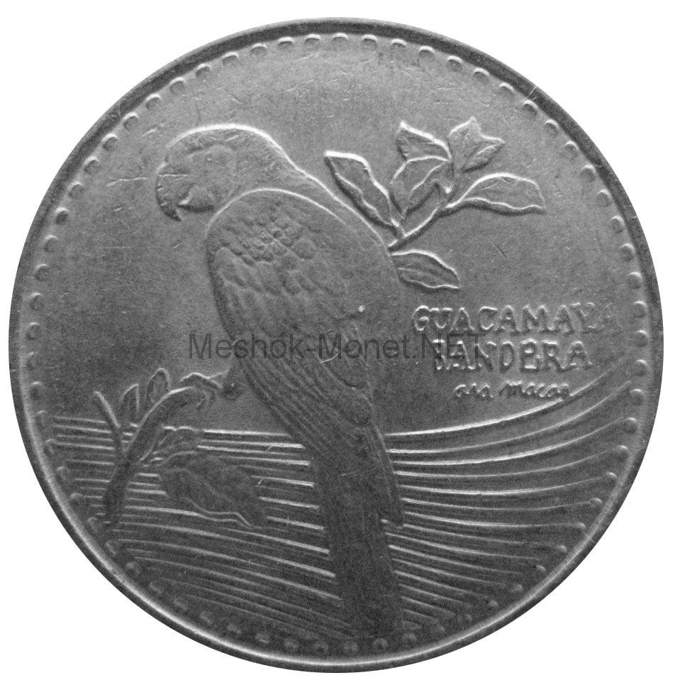 Колумбия 200 песо 2014 г.