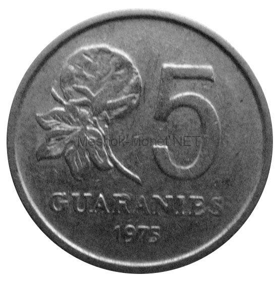 Парагвай 5 гуарани 1975 г.