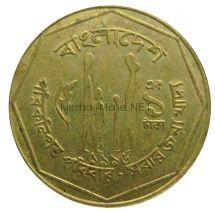 Бангладеш 1 така 1996 г.