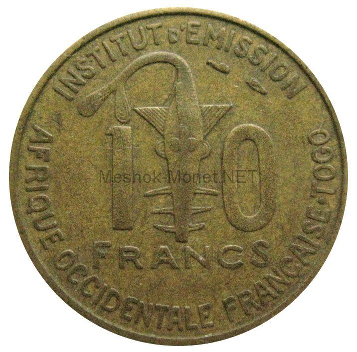 Того 10 франков 1957 г.
