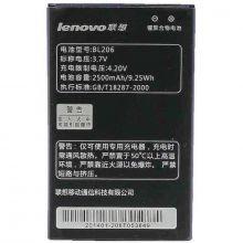 Аккумулятор BL206 для Lenovo A600E/A630/A630E