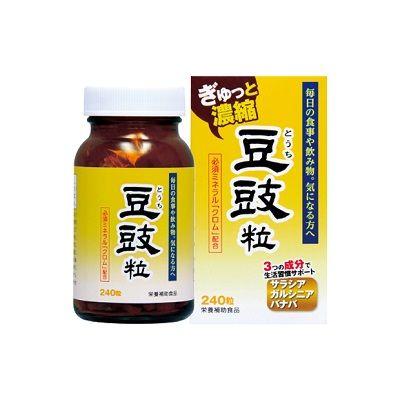 Экстракт Тоути (тоучи) - комплекс от диабета на 30-40 дней