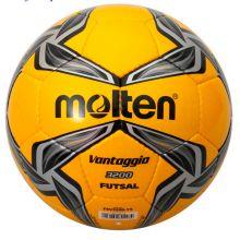 Футзальный мяч Molten Vantaggio 3200 желтый