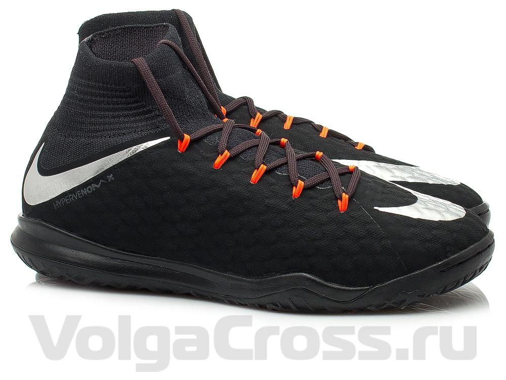Nike HyperVenomX Proximo II DF IC GS (852602-001)