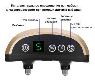 Антилай 165А с цифровым дисплеем