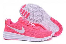Кроссовки Nike SB Paul Rodriguez 9 Pink