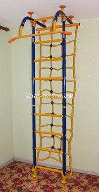 Детский спортивный комплекс - Модель № 14