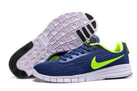 Кроссовки Nike SB Paul Rodriguez 9 Blue/yellow