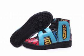 Кроссовки подростковые Adidas Originlas JS P-Letters от Джереми Скотта