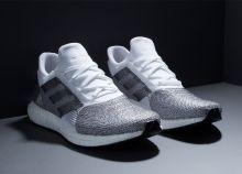 Кроссовки Adidas Futurecraft Tailored Fibre Silver White