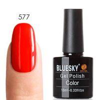 Bluesky (Блюскай) 80577 гель-лак, 10 мл