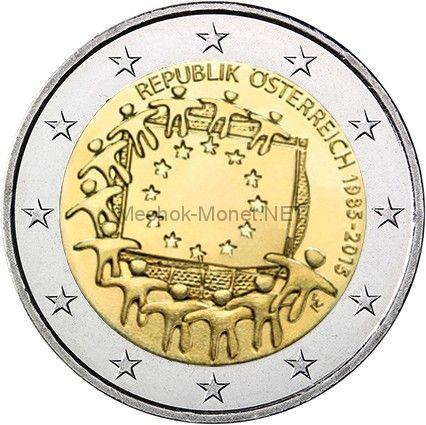 Австрия 2 евро 2015 30 лет флагу Европы