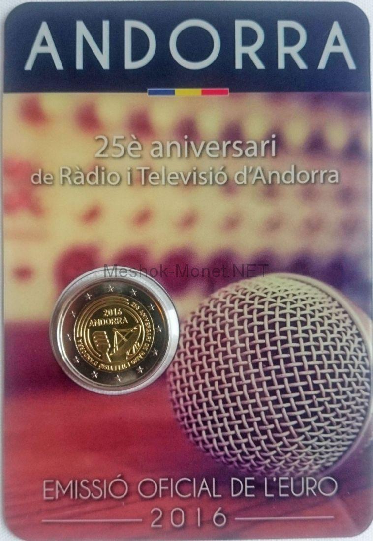 Андорра 2 евро 2016. 25-летие радио- и телевещания в Андорре (Буклет)