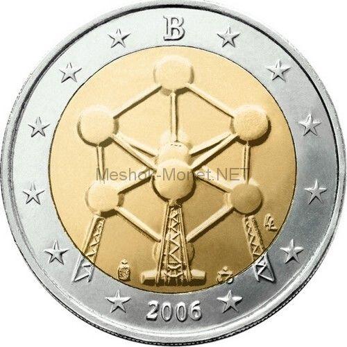 Бельгия 2 евро 2006 Атомиум