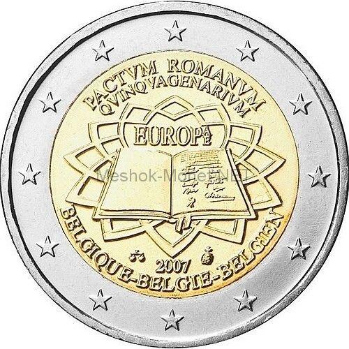 Бельгия 2 евро 2007 Римский договор