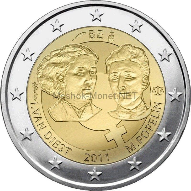 Бельгия 2 евро 2011, 100 лет международному женскому дню