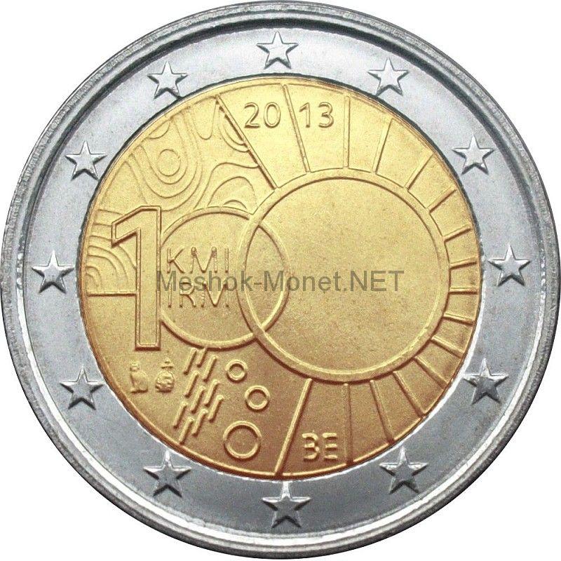 Бельгия 2 евро 2013, 100 лет Королевскому метеорологическому институту