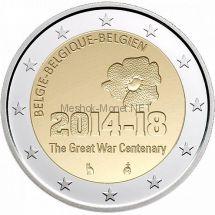 Бельгия 2 евро 2014, 100 лет с начала Первой мировой войны