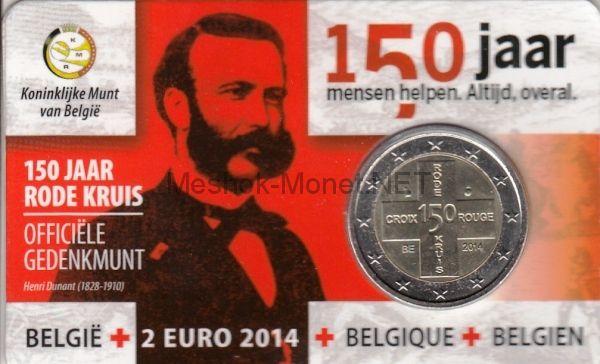 Бельгия 2 евро 2014, Бельгийскому Красному Кресту (буклет)