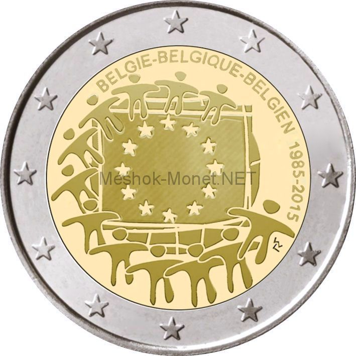 Бельгия 2 евро 2015, 30 лет Флагу Европы