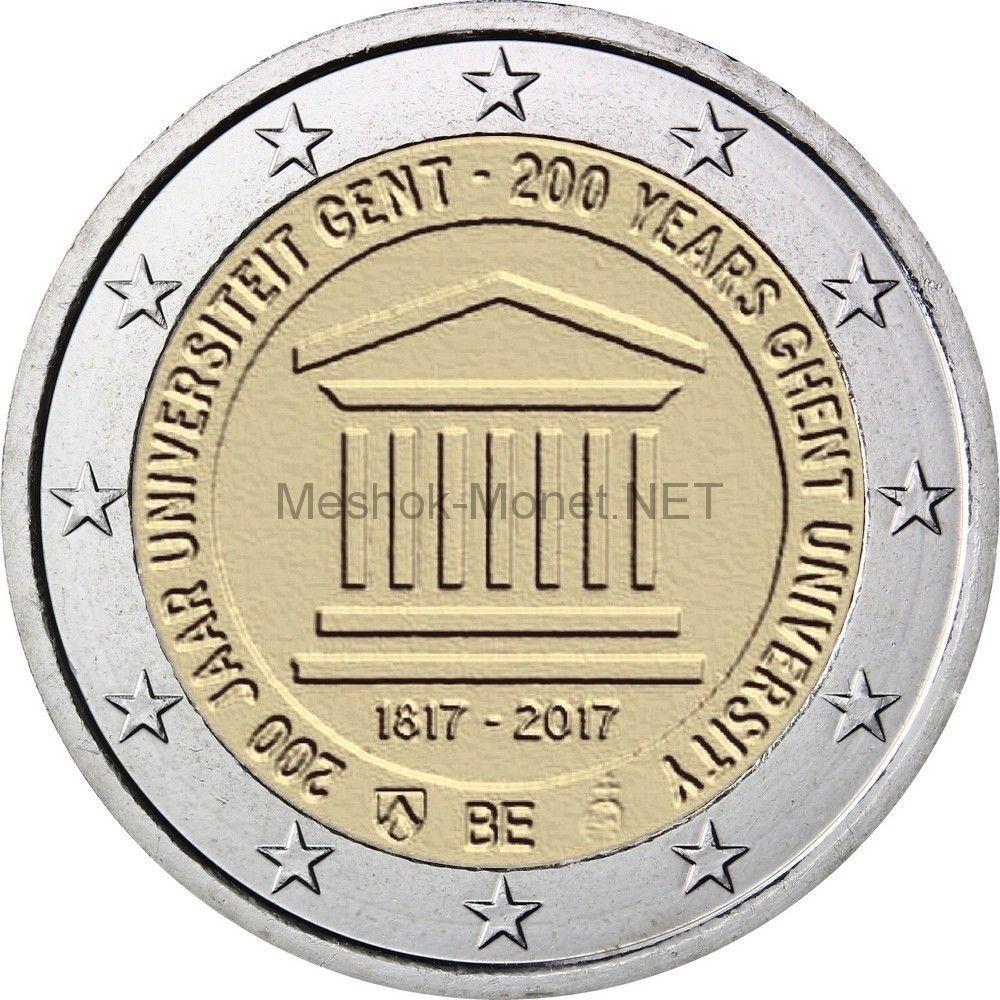 Бельгия 2 евро 2017, 200 лет основания Гентского университета (Буклет)