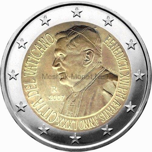 Ватикан 2 евро 2007, 80 лет папе Бенедикту XVI (буклет)