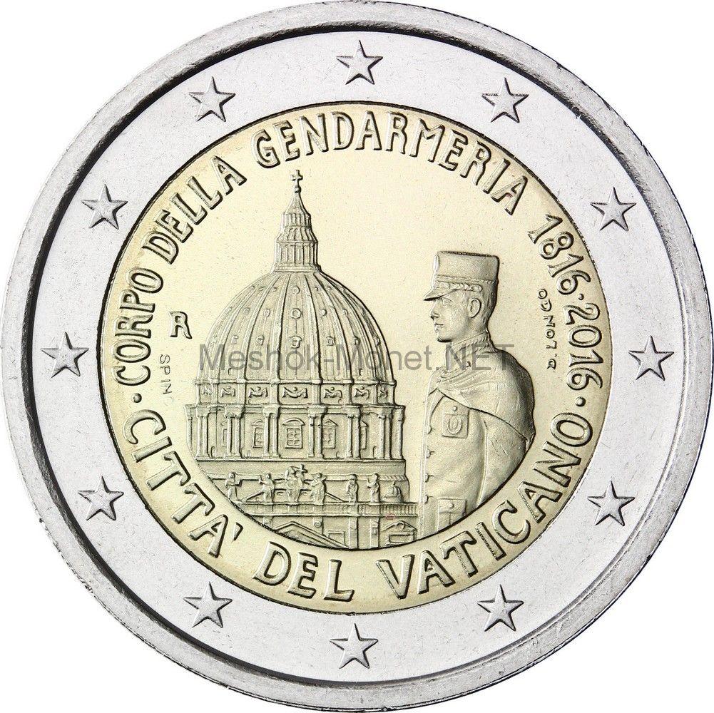Ватикан 2 евро 2016, 200-летие папской жандармерии