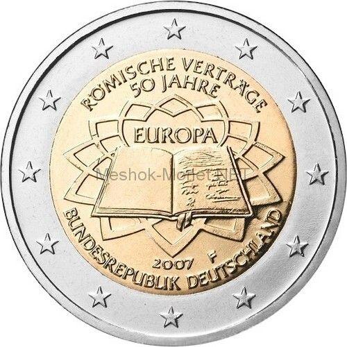 Германия 2 евро 2007, 50 лет подписанию Римского договора