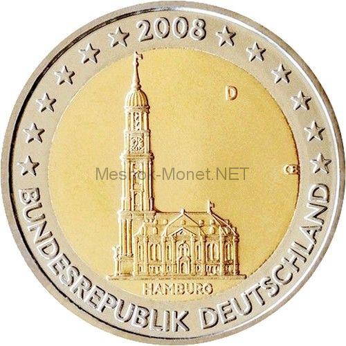 Германия 2 евро 2008,Гамбург (Церковь св. Михаила)