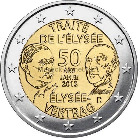 Германия 2 евро 2013, 50 лет франко-германского Елисейского договора о дружбе и сотрудничестве