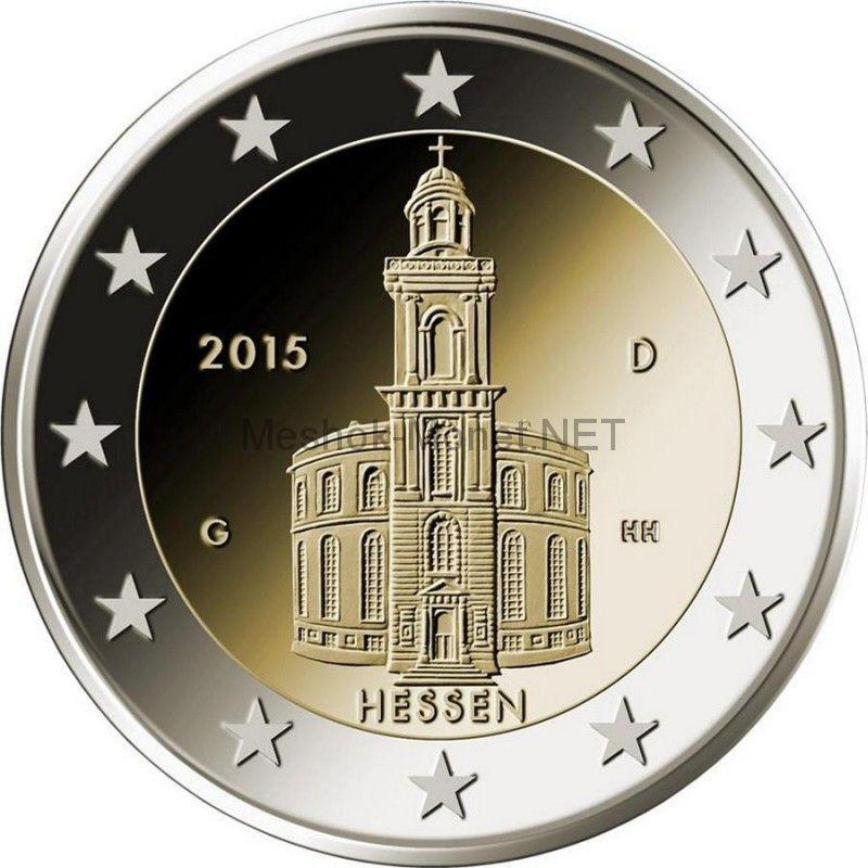 Германия 2 евро 2015, Гессен (Церковь Святого Павла во Франкфурт-на-Майне)