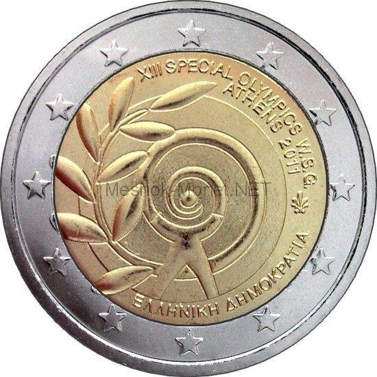 Греция 2 евро 2011 Всемирные Специальные Олимпийские игры
