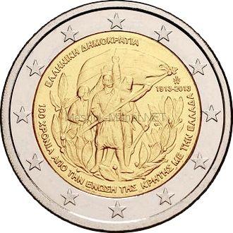 Греция 2 евро 2013 100-летие воссоединения Крита с Грецией