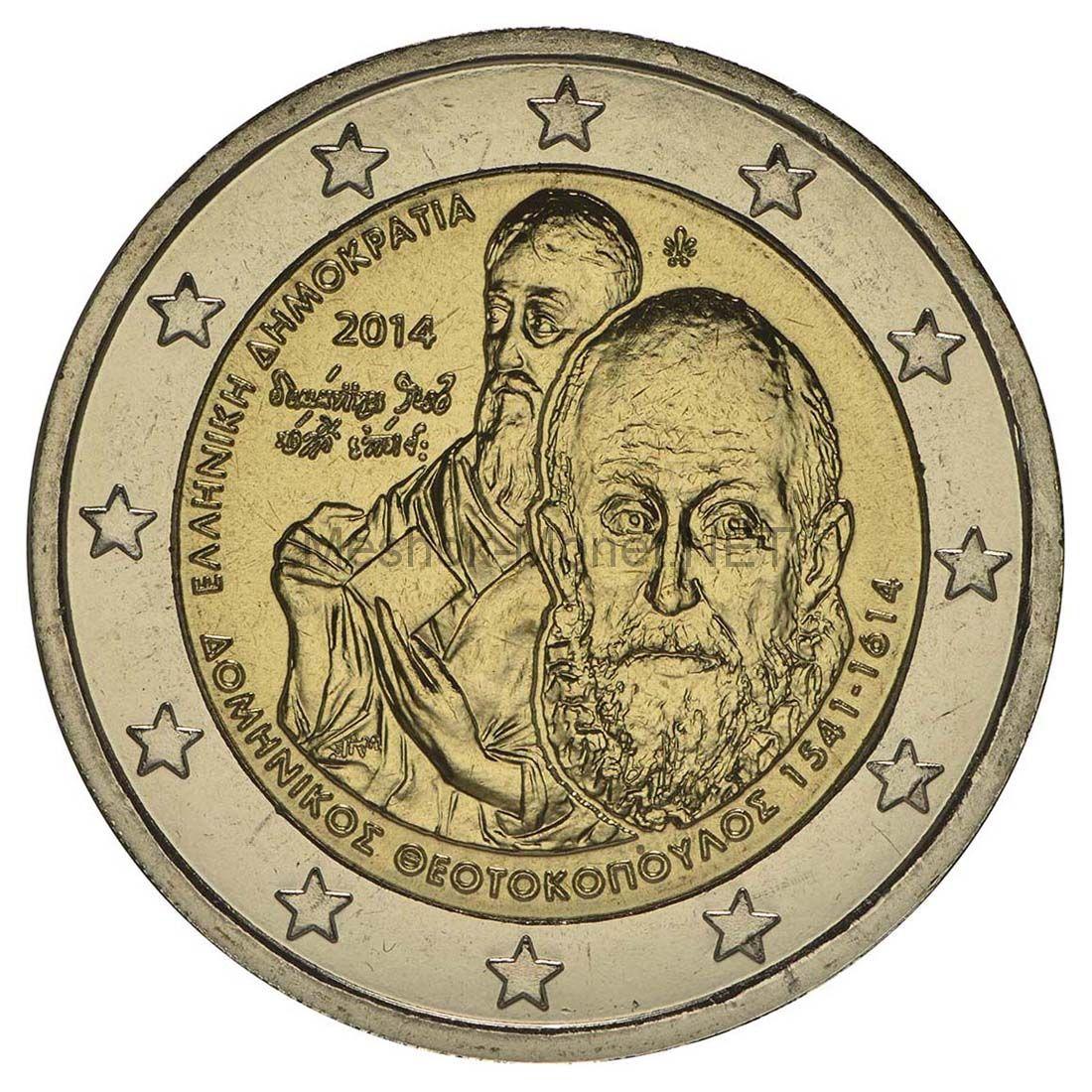Греция 2 евро 2014 400-летняя годовщина со дня смерти Эль Греко, испанского художника, уроженца Крита
