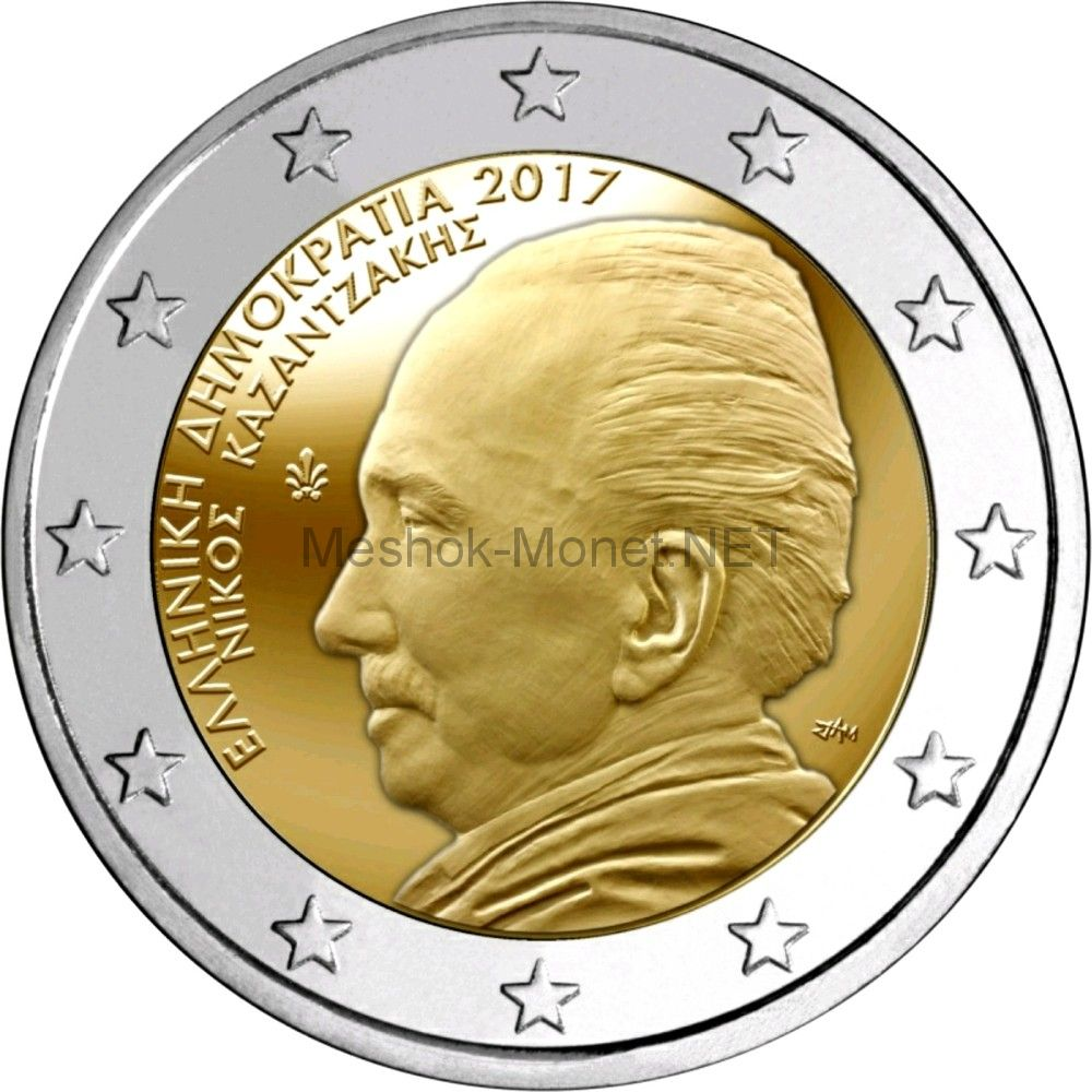 Греция 2 евро 2017, 60 лет со дня смерти писателя Никоса Казандзакиса