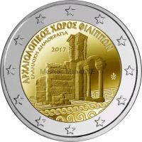 Греция 2 евро 2017, Археологический комплекс Филиппы