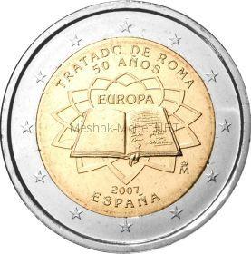 Испания 2 евро 2007 Римский договор