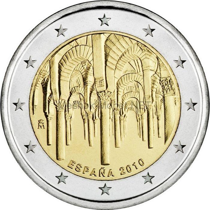 Испания 2 евро 2010, Исторический центр в городе Кордова