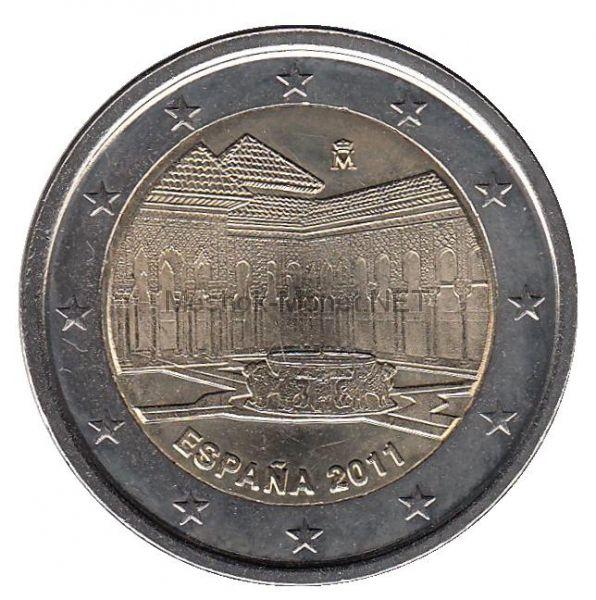 Испания 2 евро 2011, Львиный дворик в Альгамбре г. Гранада