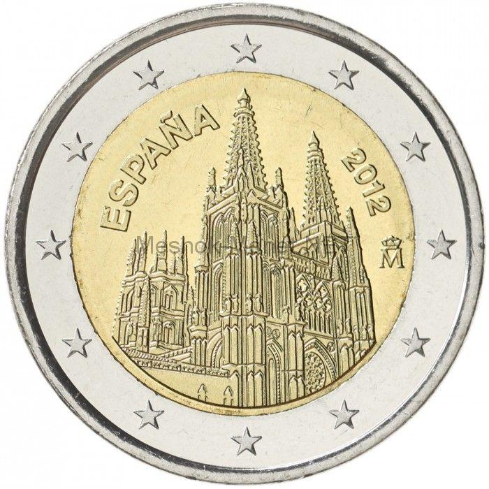 Испания 2 евро 2012, Кафедральный собор в городе Бургос