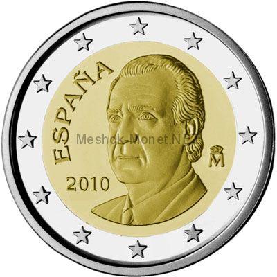 Испания 2 евро 2014, регулярная