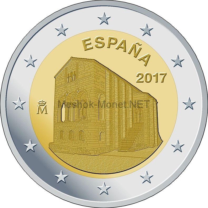 Испания 2 евро 2017 Церковь Санта-Мария-дель-Наранко в Овьедо
