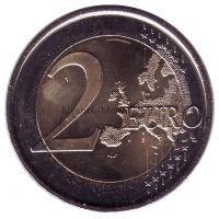 Испания 2 евро 2018 Сантьяго де Компостела