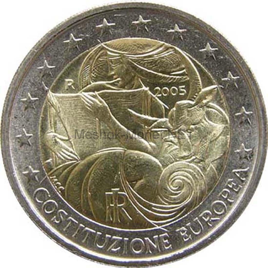 Италия 2 евро 2005, годовщина принятия европейской конституции