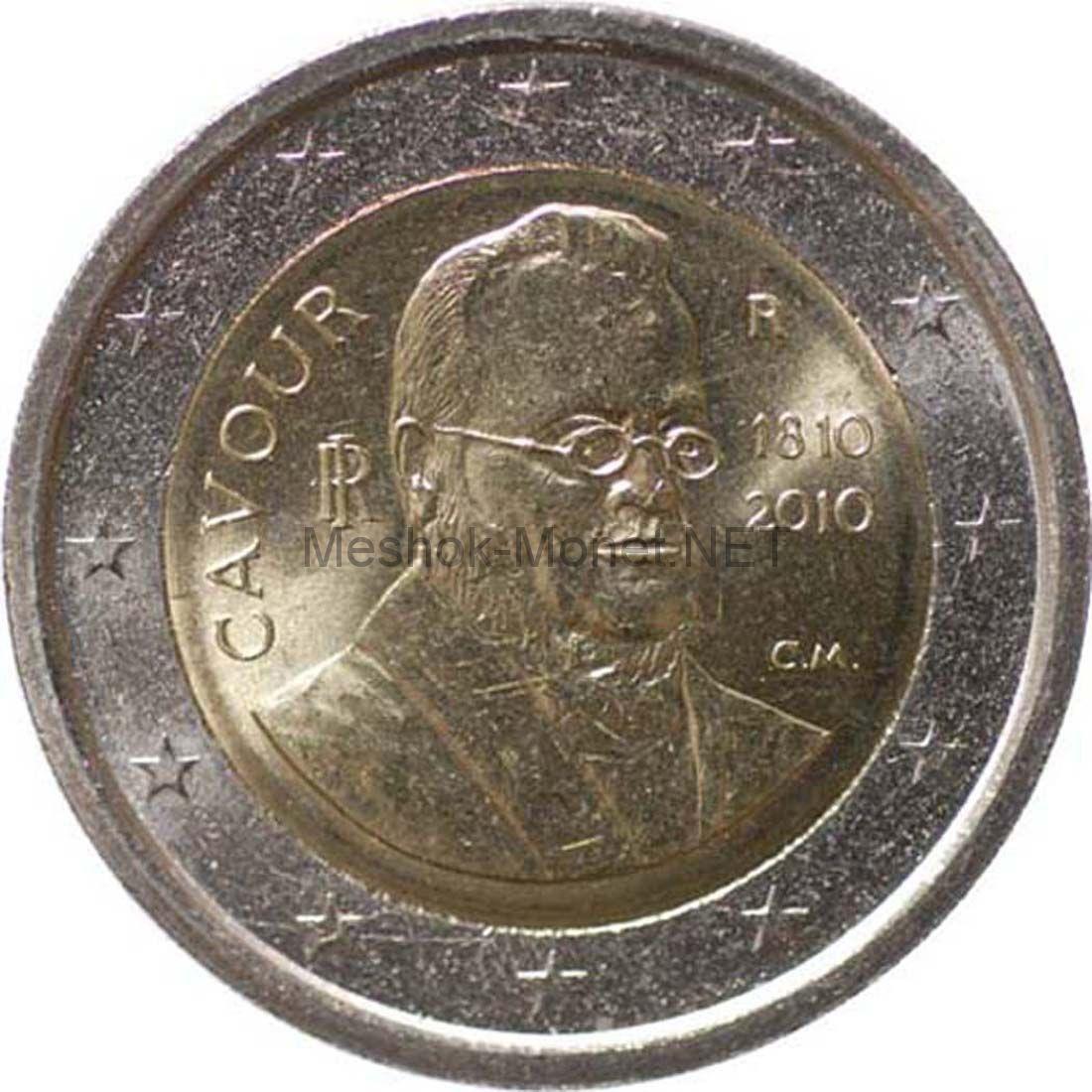 Италия 2 евро 2010, 200 лет со дня рождения Камилло Кавура