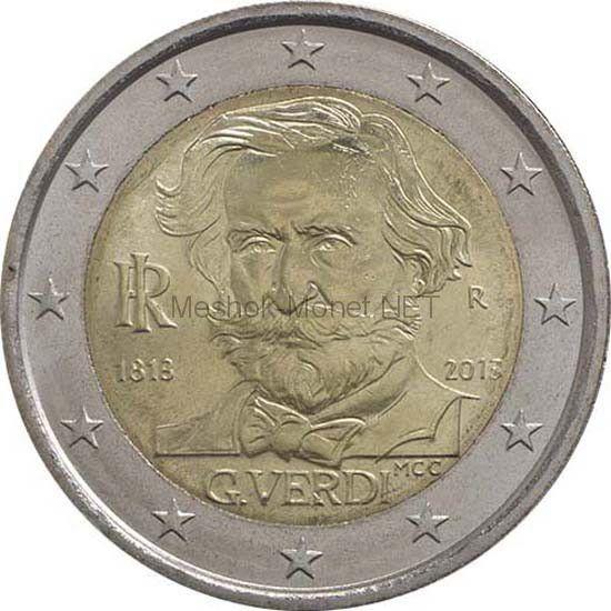 Италия 2 евро 2013, 200 лет лет со дня рождения Джузеппе Верди