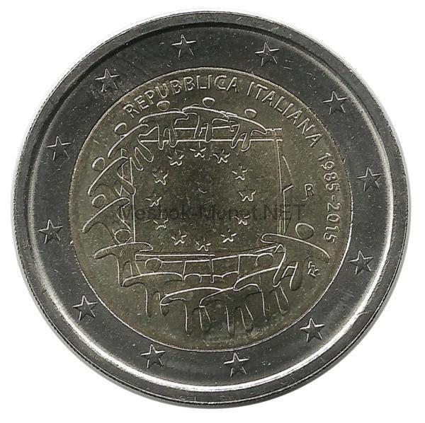 Италия 2 евро 2015, 30 лет Флагу Европы