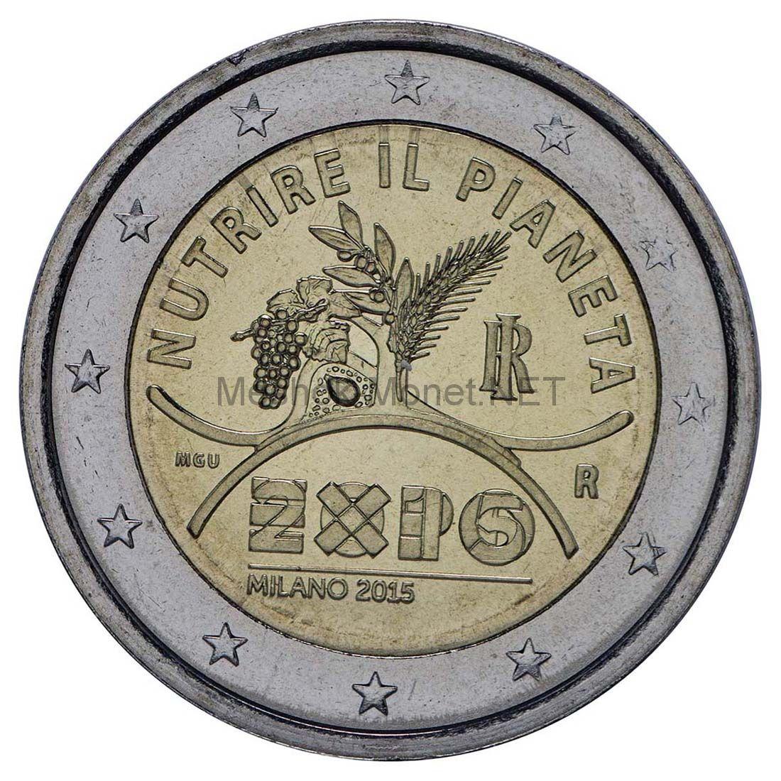 Италия 2 евро 2015, ЭКСПО-2015 в Милане